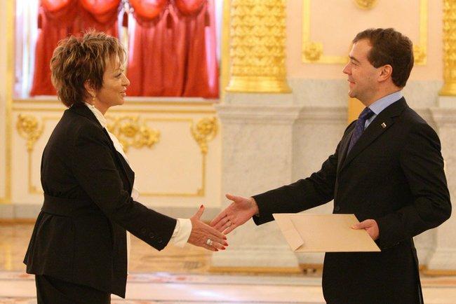 Ambassador of the State of Israel Dorit Golender presents her letter of credence