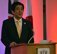 This is a photo of Japan's Prime Minister, Shinzo Abe.
